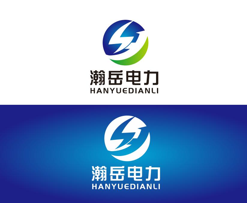 河南瀚岳電力工程設計有限公司