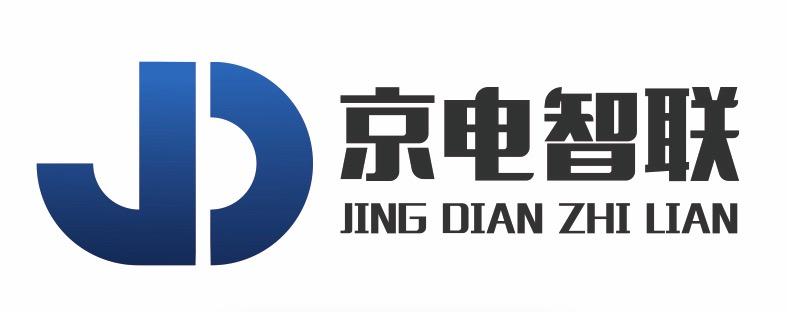 北京京電智聯電力技術咨詢有限公司最新招聘信息