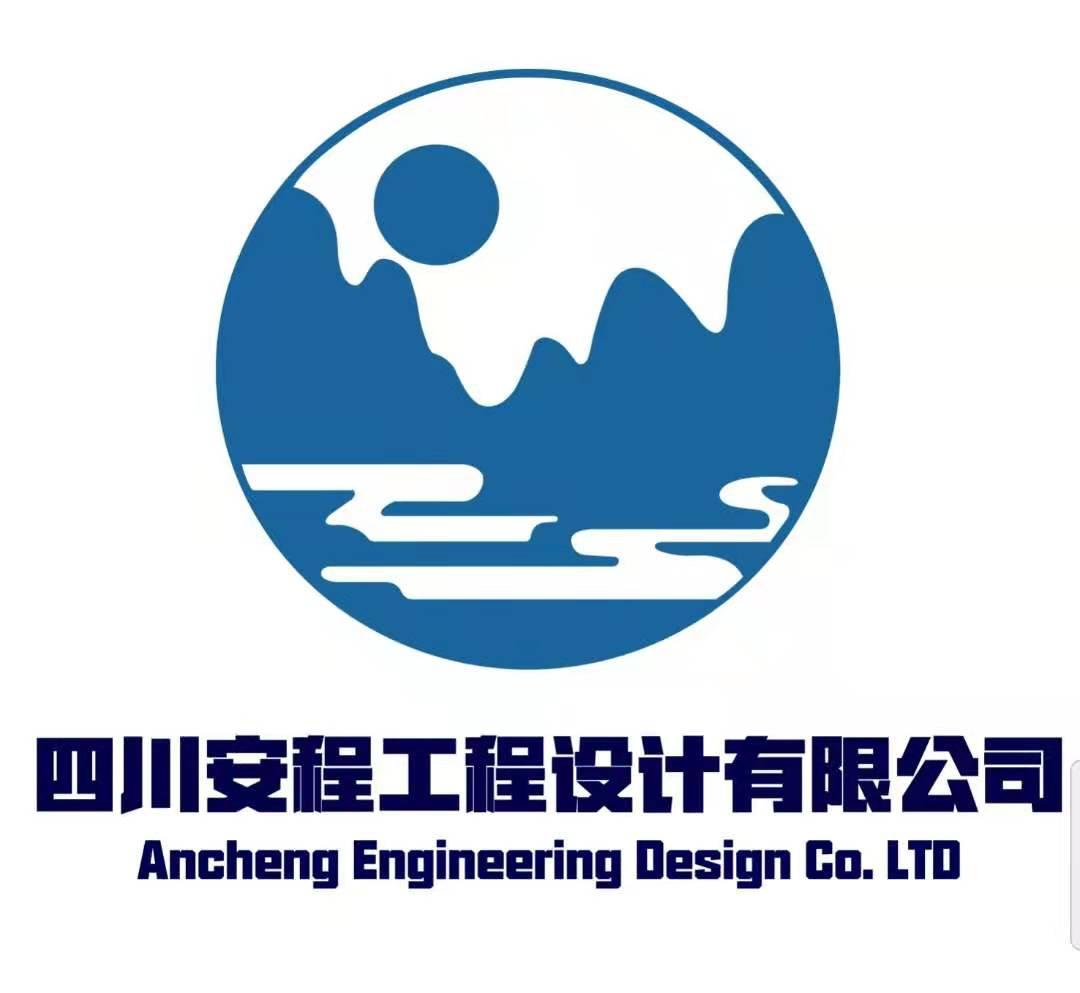 邵陽市水保生態技術發展有限公司