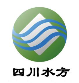 四川水方工程勘測設計有限公司