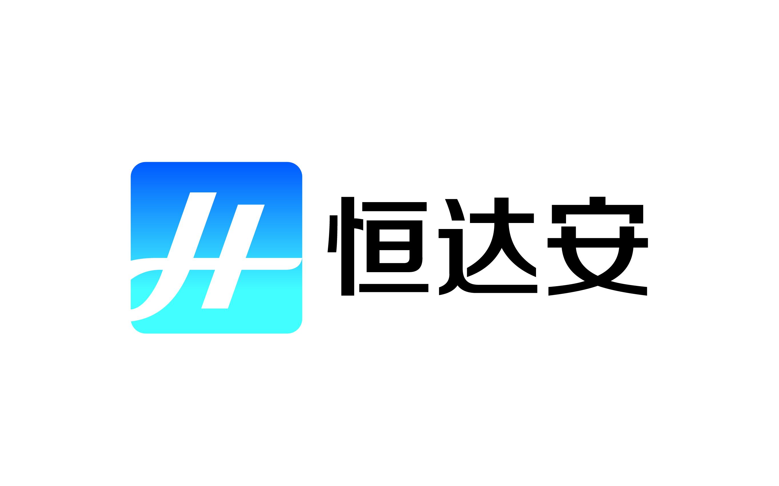 江蘇恒達安工程技術咨詢有限公司