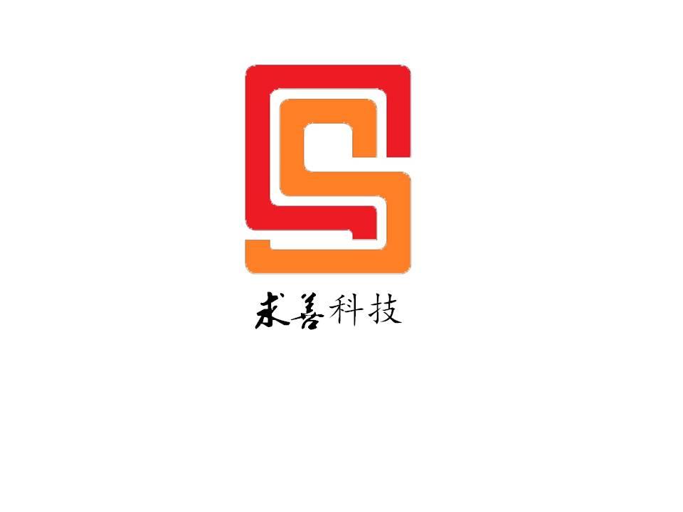 求善(惠州)科技有限公司
