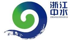 浙江中水工程技術有限公司湖州分公司