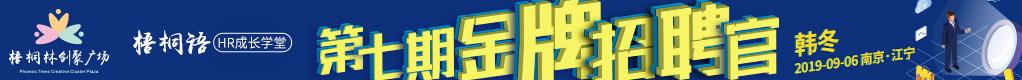 第七期金牌平安棋牌电子游戏官平安棋牌电子游戏信息