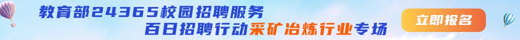 深圳市猿人创新科技有限公司招聘信息