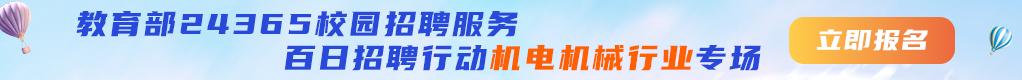 江门市勘测院有限公司招聘信息
