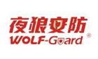 深圳市驰通达电子有限公司