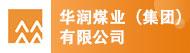 华润煤业(集团)有限公司招聘信息