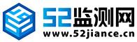 52检测网招聘信息