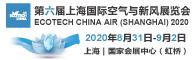 第六届上海国际空气与新风展览会招聘信息