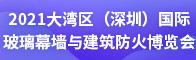 一览网技术部(用于诚邀加盟)招聘信息