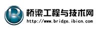 一覽網技術部(用于誠邀加盟)招聘信息