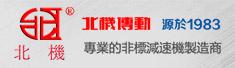 广东卓宏达智能传动科技有限公司招聘信息