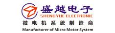 浙江盛越电子科技有限公司招聘信息