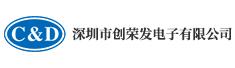 深圳市创荣发电子有限公司招聘信息