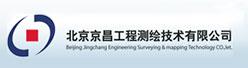 北京京昌工程测绘技术有限公司招聘信息