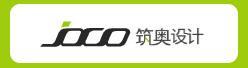 深圳市筑奥景观建筑设计有限公司鎷涜仒淇℃伅