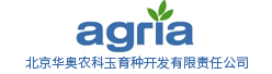北京华奥农科玉育种开发有限责任公司招聘信息