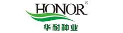 北京华耐农业发展有限公司招聘信息