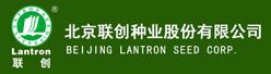 北京联创种业股份有限公司招聘信息
