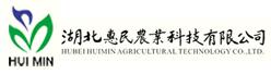 湖北惠民農業科技有限公司招聘信息