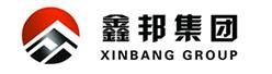 江西鑫邦实业集团有限公司招聘信息