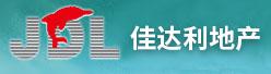 昆明佳达利房地产开发经营有限公司招聘信息