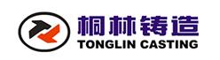 成都桐林铸造实业有限公司招聘信息