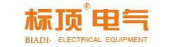深圳市标顶电气设备有限公司招聘信息