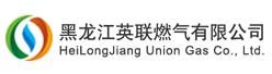 黑龙江英联燃气有限公司招聘信息