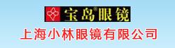 上海小林眼镜有限公司招聘信息