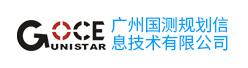 广州城隧勘察测绘工程有限公司招聘信息