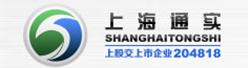 上海通实机器人制造有限公司招聘信息