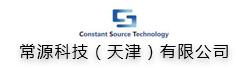 常源科技(天津)有限公司888彩票娱乐园信息