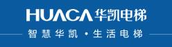 广东华凯电梯有限公司招聘信息