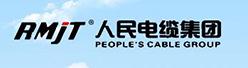 人民电缆集团有限公司招聘信息