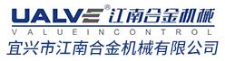 宜兴市江南合金机械有限公司招聘信息