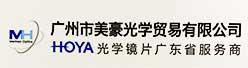 广州市美豪光学贸易亚虎新版官方网app下载招聘信息