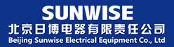 北京日博电器有限责任公司招聘信息