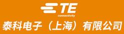 泰科电子(上海)有限公司招聘信息