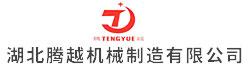 湖北腾越机械制造亚虎新版官方网app下载招聘信息