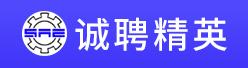 南京斯坦福机械有限公司招聘信息