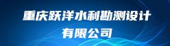 中铁上海设计院集团有限公司广州分院招聘信息
