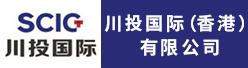 川投天府国际贸易(四川)有限公司招聘信息