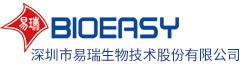 深圳市易瑞生物技术股份有限公司招聘信息