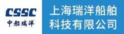 上海瑞洋船舶科技有限公司招聘信息