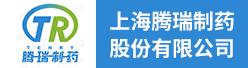 上海腾瑞制药股份有限公司招聘信息
