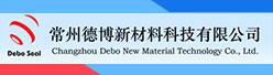 常州德博新材料科技有限公司招聘信息