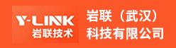 岩联(武汉)科技有限公司招聘信息