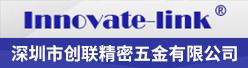深圳市创联精密五金有限公司招聘信息
